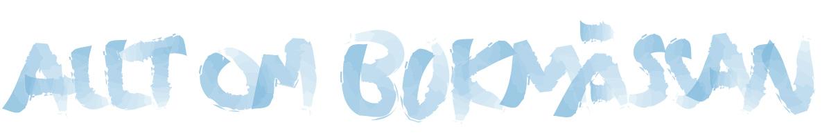 alltombokmassan-logo